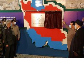 افتتاح نمایشگاه «در لباس سربازی» توسط رییس جمهور