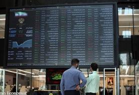 اسامی سهام بورس با بالاترین و پایینترین رشد قیمت امروز ۳۰ شهریور
