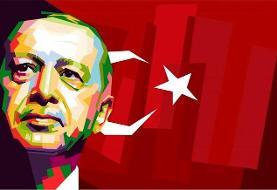 تعدیل مواضع اردوغان در برابر ارزهای دیجیتال