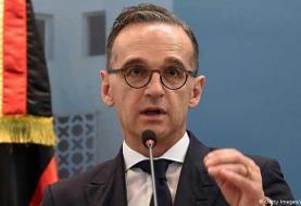 آلمان: در نشست سازمان ملل به موضوع برجام خواهیم پرداخت