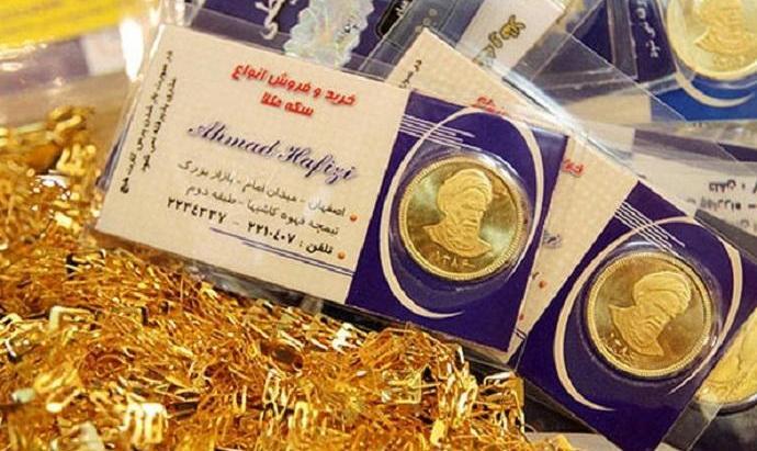 قیمت طلا و سکه در ۳۰ شهریور
