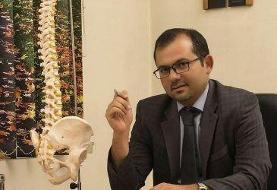 دیسک گردن چه علائم و درمان هایی دارد؟ (گزگز دست، گردن درد و ..)