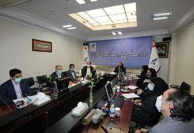 بانک سرمایه میزبان اولین نشست ادارات تطبیق مقررات بانکهای خصوصی