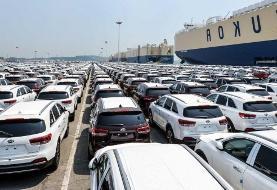 بازگشت  مصوبه واردات خودرو به مجلس