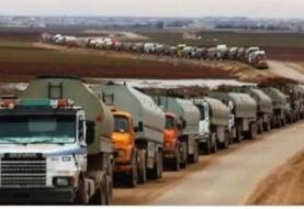 المیادین: پنجمین محموله سوخت ایران در راه لبنان