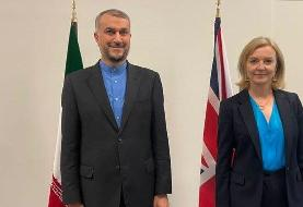 آمادگی انگلیس برای بازپرداخت بدهیهای خود به ایران