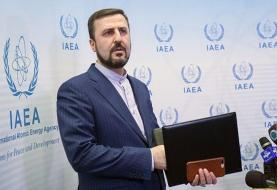 نخستین واكنش ایران به قرارداد آكوس