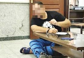 پشیمانی قاتل حسود در دادگاه (+عکس)