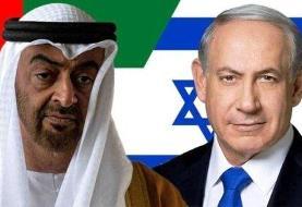 شهر نظامی زیرزمینی اسرائیل در امارات |   امارات مستعمره صهیونیستها میشود