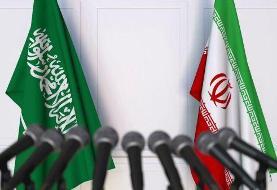 بلومبرگ: مقامات ایران و عربستان در حاشیه مجمع عمومی سازمان ملل دیدار کردند