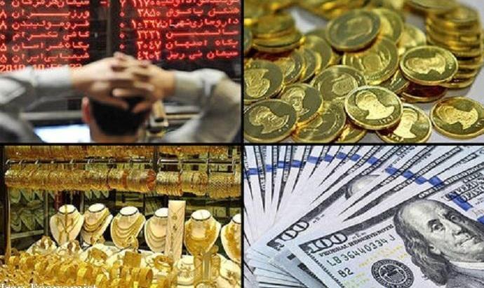 برگزیده اخبار بازار امروز ۳۱ شهریور ۱۴۰۰