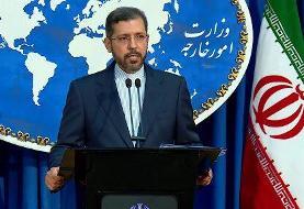 اخطار به گرجستان به دلیل برخورد نامناسب با ایرانیان