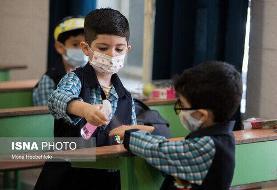 شما نظر دادید/ نگرانی از بازگشایی مدارس پس از واکسیناسیون دانشآموزان