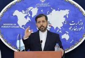 واکنش خطیبزاده به برخورد مرزبانی گرجستان با ایرانیان