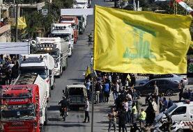 پنجمین کاروان سوخت ایران وارد خاک لبنان شد