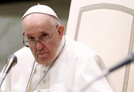 پاپ: برخی خواستار مرگ من بودند