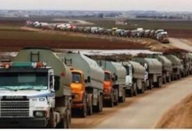 المیادین: محموله دیگری از سوخت ایران از مرزهای سوریه عبور کرد