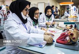 اعلام نحوه آموزش دانشجویان علوم پزشکی