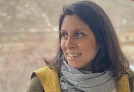 وزیر خارجه آمریکا خواهان آزادی نازنین زاغری و سایر زندانی های دو تابعیتی ایران شد