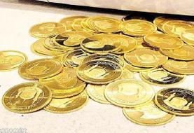 قیمت طلا و سکه در یکم مهر