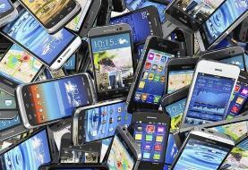 اعلام شرایط جدید برای رجیستر تلفن های همراه در ایران