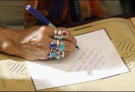 دستگیری دعانویس میلیاردر در نیاوران
