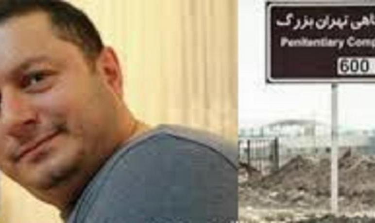 اطلاعیه اداره کل زندانهای استان تهران درباره فوت شاهین ناصری در زندان