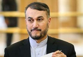 توسعه روابط اقتصادی از اولویتهای اصلی روابط تهران «بوداپست» است
