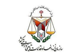 توضیحات اداره کل زندانهای استان تهران درباره فوت یک زندانی