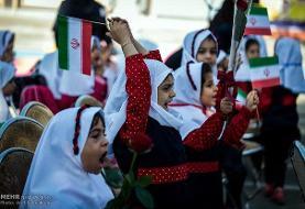 جشن غنچه ها و شکوفه ها در مدارس کشور برگزار شد