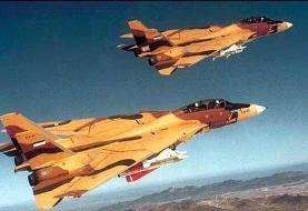 مخوفترین عملیات نیروی هوایی ایران علیه ارتش بعثی عراق