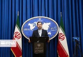 ایران خطاب به انگلیس: شعار، پاسخ احکام قانونی دادگاه نیست