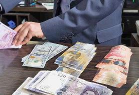 کاهش قیمت دلار و افزایش قیمت یورو در صرافی های بانکی ؛ ۲۹ مهر ۱۴۰۰