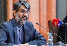 دستور رییس سازمان زندان ها برای پیگیری علت فوت شاهین ناصری