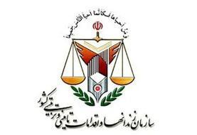 اطلاعیه اداره کل زندان های استان تهران درباره فوت شاهین ناصری