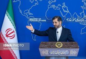پاسخ ایران به وزیر خارجه انگلیس