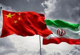 جمهوری اسلامی: اگر چین منفعتی داشت، وضع کرهشمالی اینقدر مصیبتبار نبود