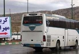شرایط پیشفروش بلیت برگشت زائران از مرز مهران فراهم شد