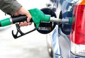 با سوخت کم خودرو را حرکت ندهید