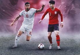 ۱۰ هزار نفر تماشاگر بازی ایران و کره جنوبی (فیلم)