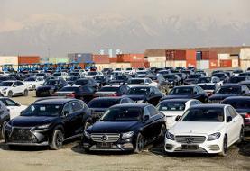 نماینده مجلس: ایرادات شورای نگهبان به مصوبه واردات خودرو شکلی است، نه مغایرت با قانون اساسی