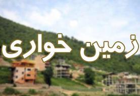 رئیس فراکسیون محیط زیست مجلس از «زمینخواری و کوهخواری گسترده» در مشهد ...