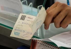 نحوه وصول و برگشت زدن چکهای جدید؛ کسری چک از دیگر حسابهای صادرکننده وصول می شود