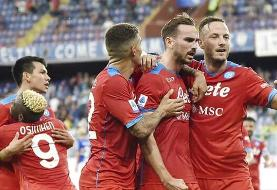 فوتبال ایتالیا/شروع طوفانی ناپولی در سری A/ آزمونهای بزرگ در راه است