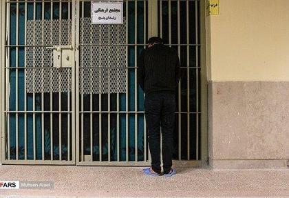 فوت یک زندانی در ندامتگاه تهران