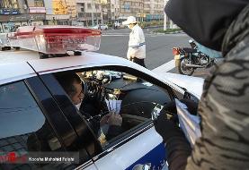 پلیس هوشمند در گریزگاه جرائم
