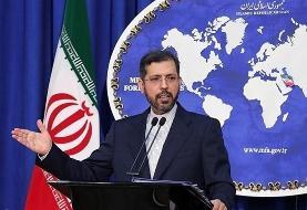 واکنش ایران به اظهارات یک مقام وزارت خارجه آمریکا