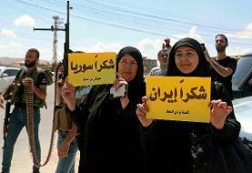حزب الله لبنان: دومین کشتی حامل سوخت ایران به بندر بانیاس سوریه رسیده است