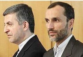 ادعای یک نماینده مجلس؛ مشایی و بقایی یک سال است که خارج از زندان هستند