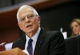 بورل: عزم ایران، ازسرگیری مذاکرات برجامی است/ باید به وزیر خارجه ایران فرصت بیشتری داد